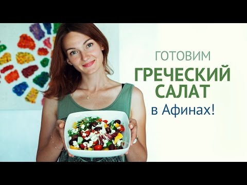 Как приготовить салат цезарь с курицей (классический)из YouTube · Длительность: 5 мин5 с