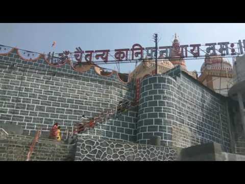 Shri Khsetra Madhi