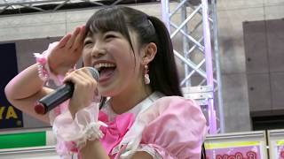【4K】20190215 キャンディランド教団 「TSUTAYA missa Vol 3」@石川県金沢市・TSUTAYA金沢店