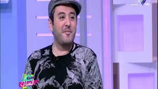 ست الستات - تعرّف على أول عمل من إخراج الفنان عمرو عبدالعزيز