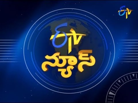 9 PM ETV Telugu News   25th April 2018