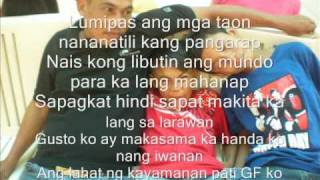 Download Video first love lyrics MP3 3GP MP4