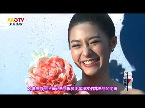 东盟卫视:《泰八卦》Thai Gossip 第158期(20170827)