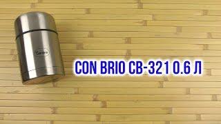 Розпакування CON BRIO CB-321 0.6 л