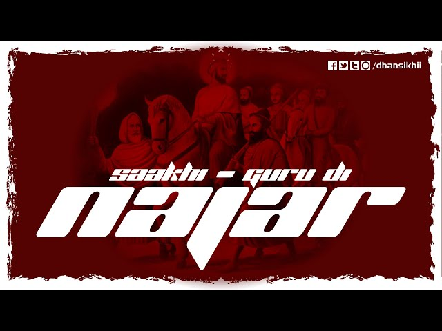 Saakhi Guru Di Najar | Sikh Story | History | Dhansikhi
