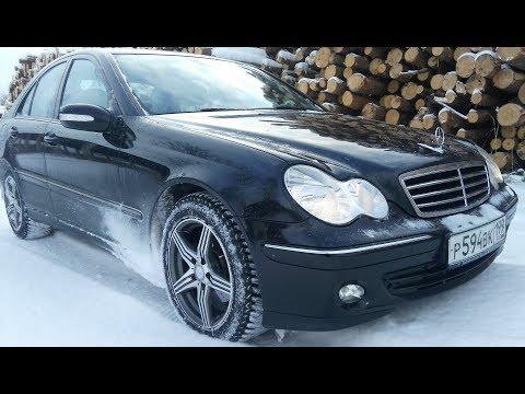 Болячки проблемы недочеты Mercedes Benz W203
