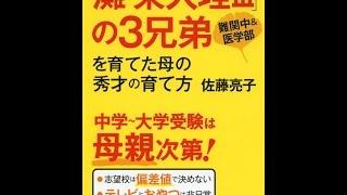 商品の詳細はこちら ☆Amazonで見る1 http://goo.gl/29Jvux ☆Amazonで見...