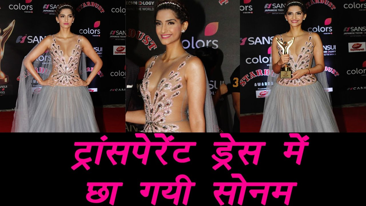 Sonam Kapoor\'s transparent gown at Stardust Award creates buzz ...