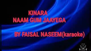 NAAM GUM JAAYEGA...KARAOKE...BY FAISAL NASEEM