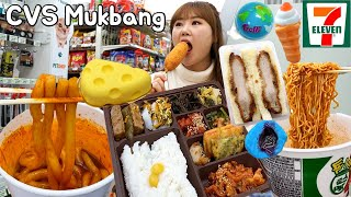 CVS Mukbang | Eating Tteokbokki, Hot dog, Lunch box, Tonkatsu sandwich and various desserts in 7-11.