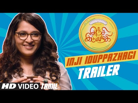 Inji Iduppazhagi Trailer || Inji Iduppazhagi || Arya, Anushka Shetty, Sonal Chauhan M.M. Keeravaani