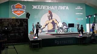 Алексей Ловчев новый мировой рекорд 200 кг Ось Аполлона