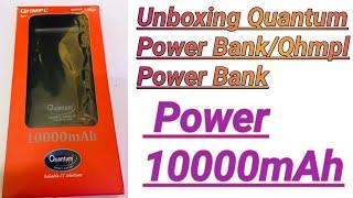 Unboxing Quantum Power Bank 10000mAh Qhmpl Power Bank Review