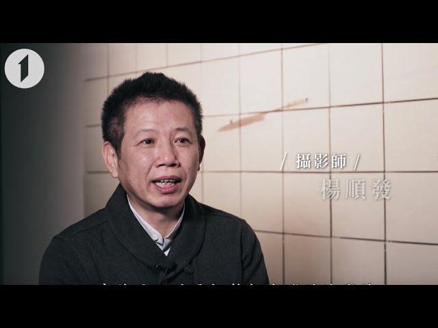 找尋台灣的感動|攝影師 楊順發