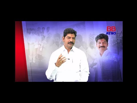 MLA Shankar Naik Exclusive Interview Part -2//  BB NEWS