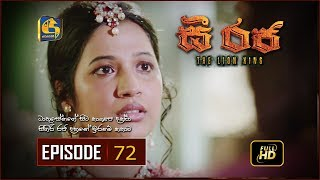 C Raja - The Lion King | Episode 72 | HD Thumbnail