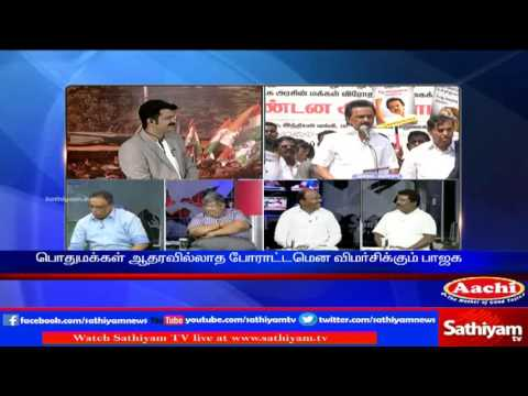 Sathiyam Sathiyame: Demonetisation: Opposition protests, BJP claims it wasted effort | Part 1