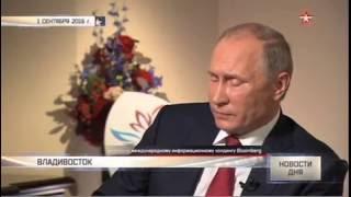 Путин рассказал о своём преемнике
