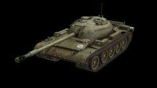 Т-54 x 2 делают бой (не взвод)