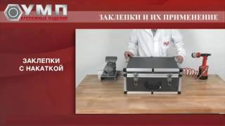 видео Виды листовых материалов