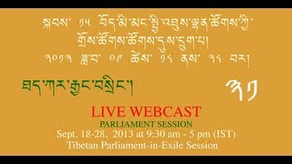 Day8Part5: Live webcast of The 6th session of the 15th TPiE Live Proceeding from 18-28 Sept. 2013