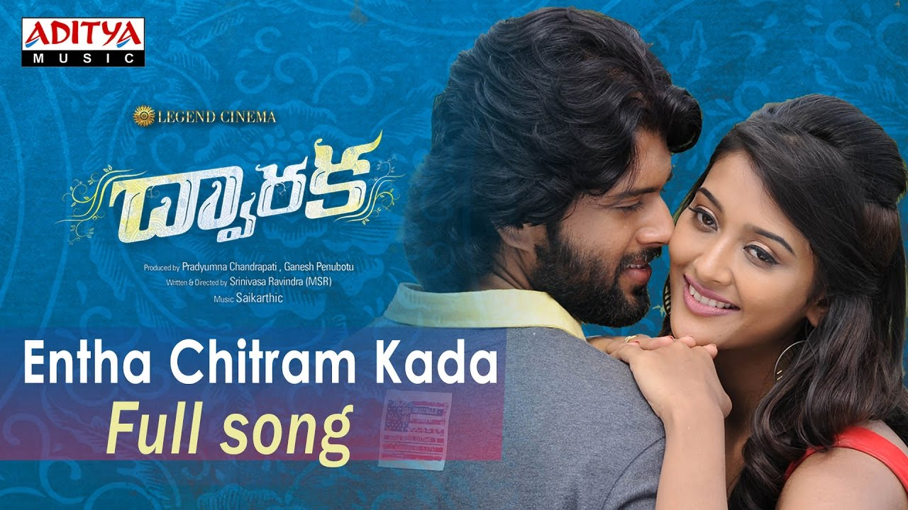 Entha Chitram Kada Full Song|Dwaraka Movie Songs|Vijay Devarakonda, Pooja  Jhaveri|MSR, Saikarthic