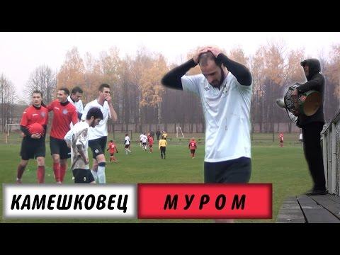 Камешковец - Муром