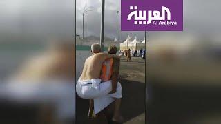 تفاعلكم | مشاهد توثق جهود رجال الأمن في مساعدة الحجاج