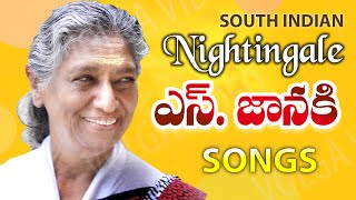 South Indian Nightingale - Janaki Telugu Songs - Video Songs Jukebox