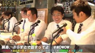 第21回目のアップロード、テーマは『「桐島」、ぷらすとで話すってよ』...