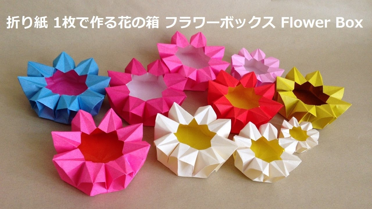 How To Make A Origami Flower