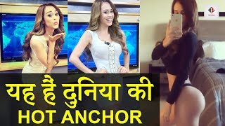 World की सबसे Hot Anchor | World Hottest News Anchor | Yanet Garcia | Mexican Tv Anchor