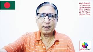 Bangladesh: Open market sale o…