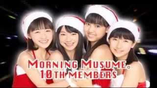Go Girl! ~Koi no Victory~ - Morning Musume Iikubo Haruna, Ishida Ay...