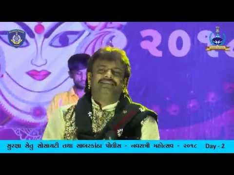 Sabarkantha Navaratri Mahotsav-2018 II DAY - 2 II Rakesh Barot Entry