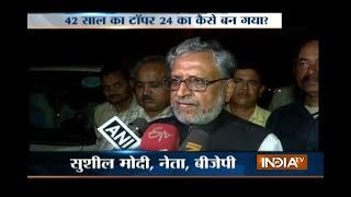 Aaj Ki Pehli Khabar 3rd June 2017 India TV