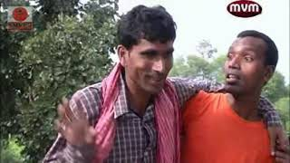 New #Purulia Song 2019 - Ravane Das Ta Matha   Comedy Video   Joga & Chodka   #Bangla/ Bengali Song