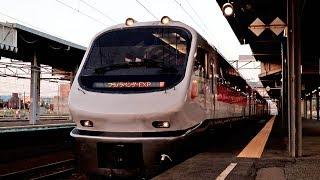 【接近放送】 特急「フラノラベンダーエクスプレス4号」 岩見沢駅 / JR北海道