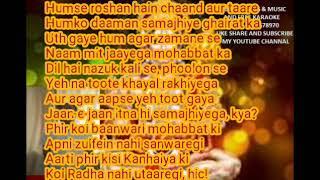 FREE KARAOKE LYRICS FULL AAO HUZUR TUMKO, FILM KISMAT SINGER ASHAJI EDIT BY ASHOK KUMAR BHOPAL
