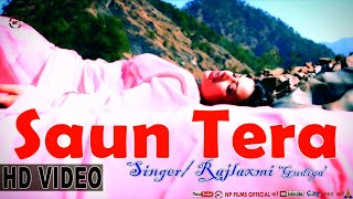 Garhwali Saun Tera Saun Tera Latest Garhwali Song 2019 Rajlaxmi & 39 Gudiya Np Films