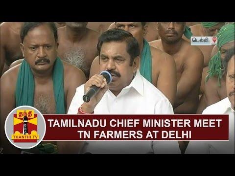 Edappadi Palaniswami Meet TN Farmers at Delhi & Promises to SpeaK Modi about issues