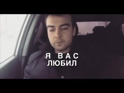 Я вас любил | Автор стихотворения: Александр Пушкин