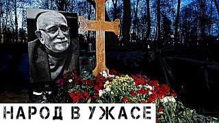 Люди бежали от гроба: Джигарханяна На похоронах случилось страшное…