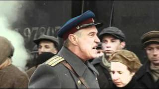 """Фильм """"Край"""", фрагмент 1"""