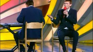 КВН Высшая лига (2005) - Юрмала 1