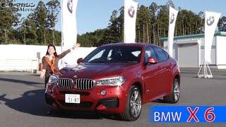 BMW X6 燃えよ! 美しきアスリート TestDrive