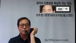 """문재인 정권 장악, 주사파 출신들에게 묻는다. """"6.25 전쟁"""