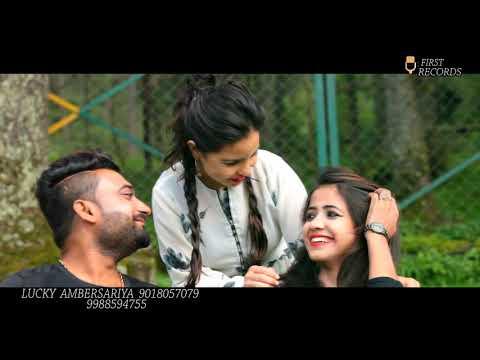ONE SIDE LOVE    Lucky Ambersariya    latest romantic Punjabi song 2018 (Full HD video)
