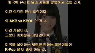 [일본반응] AKB48 대만인 멤버, 대만에서는 AKB보다 K POP이 큰 인기에요