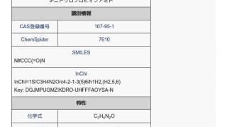 2-デヒドロ-3-デオキシ-D-グルコ...